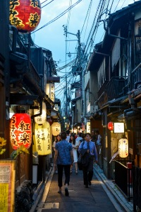 Pontochō, Kyoto, Japan
