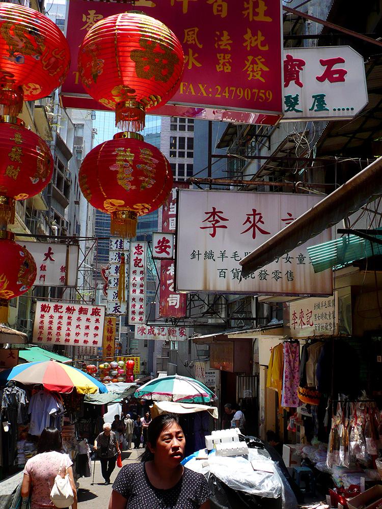 Kowloon, Hong Kong, kinesiske skilt