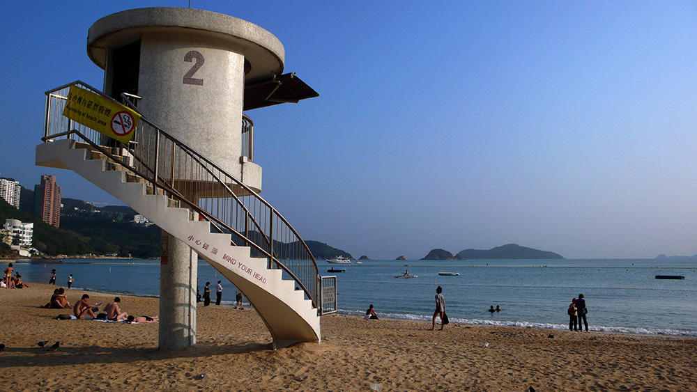 Repulse Bay, strender i Hong Kong
