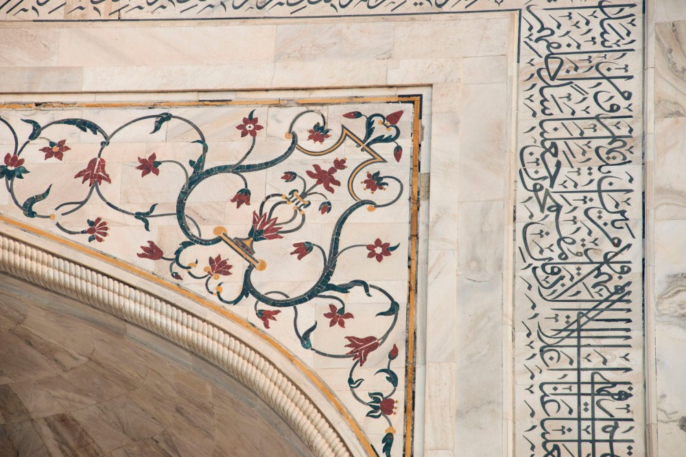 Taj Mahal, pietra dura